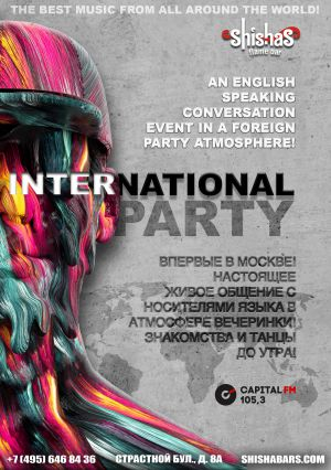 SFB International party A5
