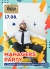 ПЯТНИЦА: MANAGERS PARTY в Shishas Flame Bar и Shishas Karaoke Bar! Устраиваем офисно-корпоративный отрыв!