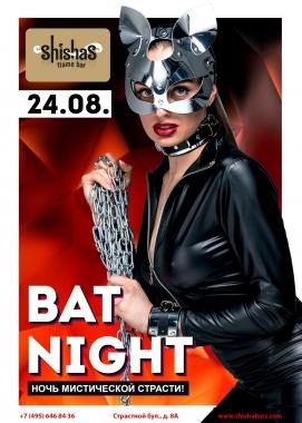 ПЯТНИЦА: BAT NIGHT в Shishas Flame Bar и Shishas Karaoke Bar! Ночь мистической страсти!