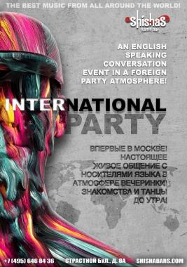 ПОНЕДЕЛЬНИК: INTERNATIONAL PARTY в Shishas Flame Bar! БЕЗЛИМИТНЫЙ КОКТЕЙЛЬНЫЙ БАР!