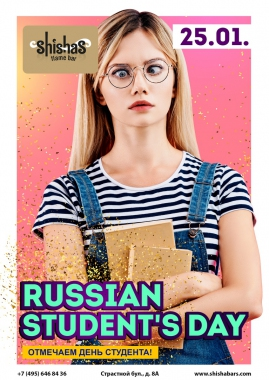 ПЯТНИЦА: Russian Student's Day в Shishas Flame Bar и Shishas Karaoke Bar! Отмечаем День студента!
