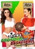 СУББОТА: Football VS Basketball в Shishas Flame Bar и в Shishas Sferum Bar! Какая игра с мячом тебе по нраву?