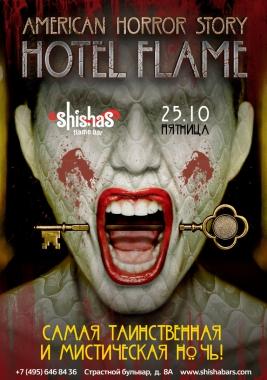 ПЯТНИЦА: American Horror Story. HOTEL FLAME в Shishas Flame Bar! Самая таинственная и мистическая ночь!