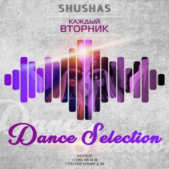 ВТОРНИК: feLIZ - Latino и Dance Selection в SHUSHAS на Пушкинской!